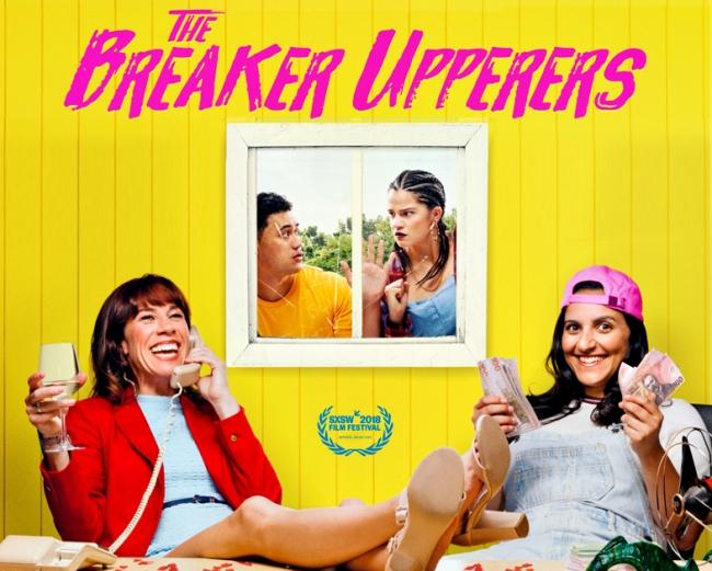 294 breaker_upperers_xlg